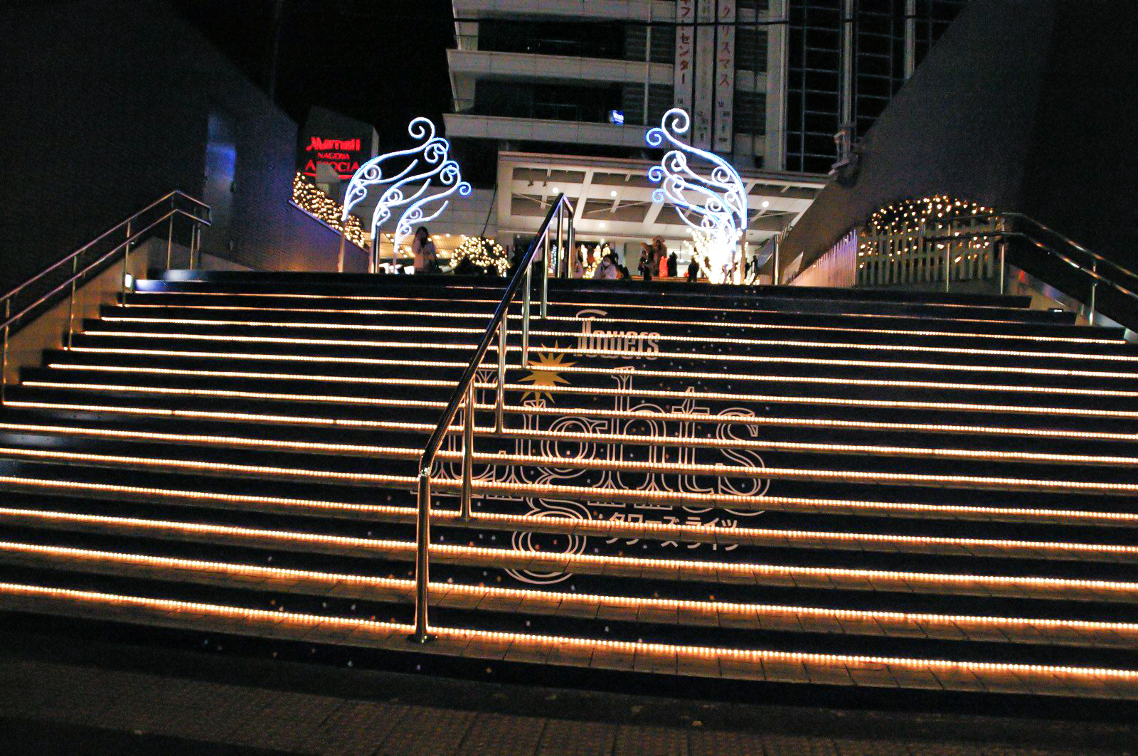 階段に浮かび上がる文字と明かりのイルミネーション