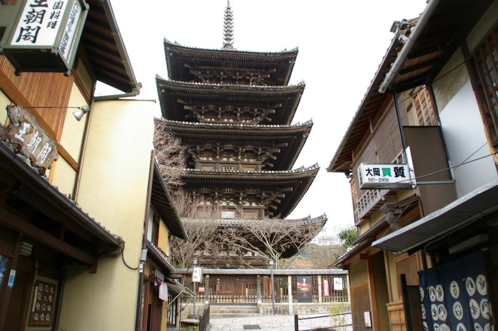 法観寺(Hokan-ji Temple)