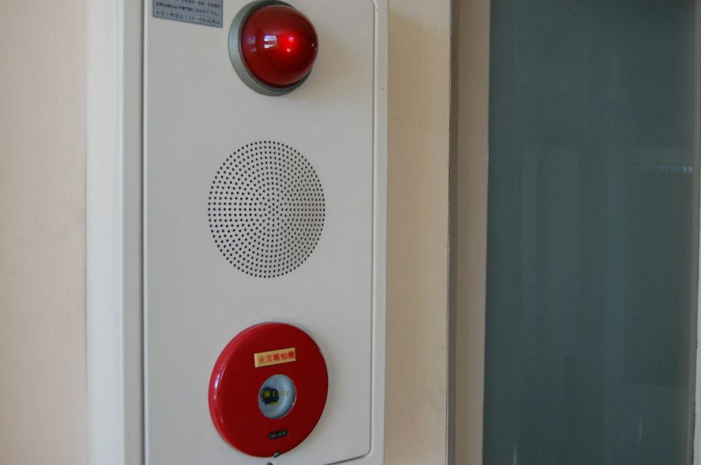 危険を知らせる火災報知機