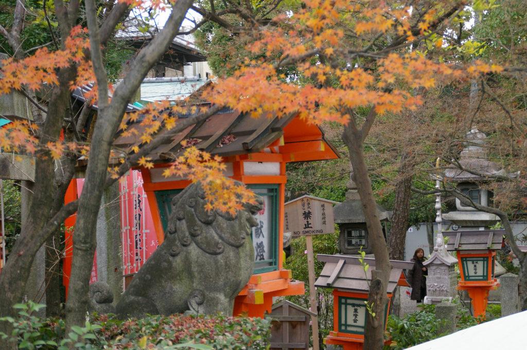 八坂神社付近の紅葉