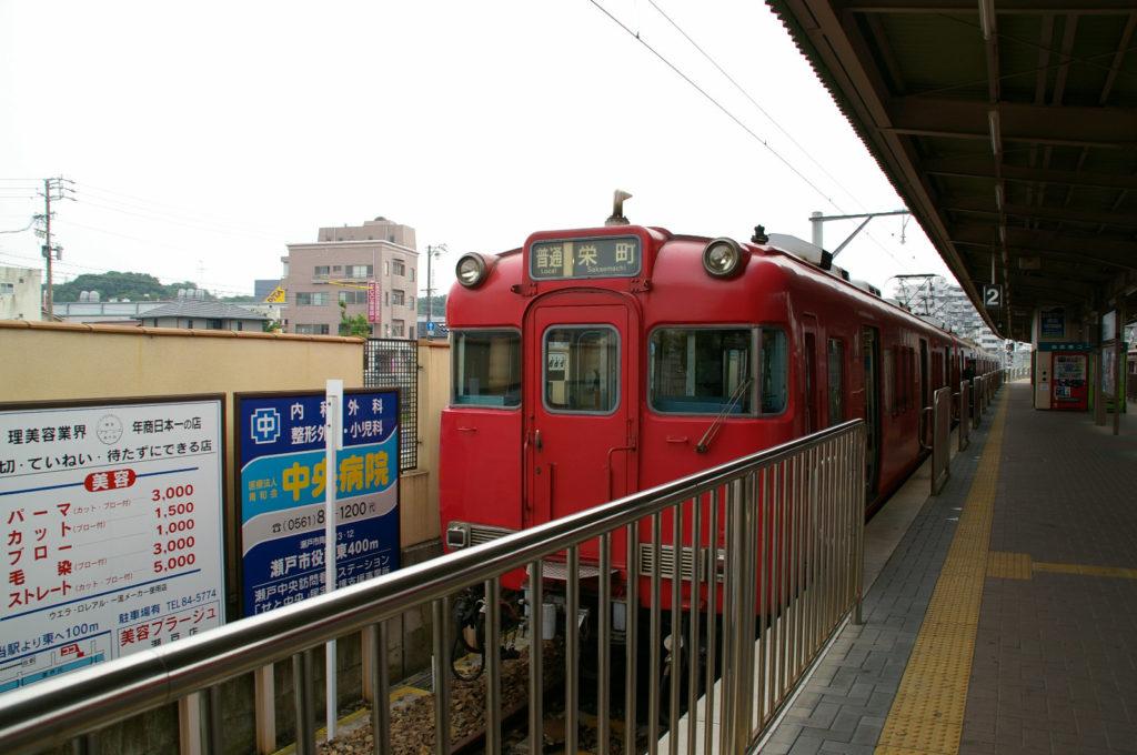 名鉄瀬戸線の電車